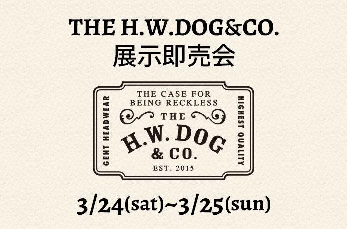 THE H.W.DOGの新作