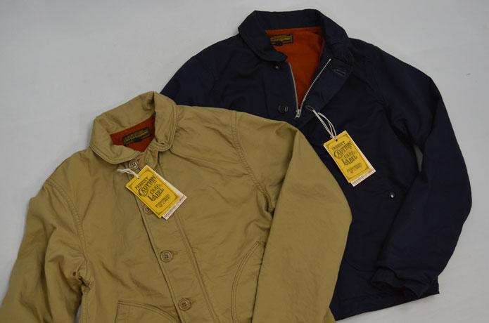 フリーホイーラーズのデッキジャケット