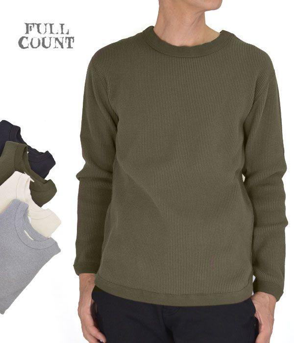 フルカウント (FULL COUNT) ヘビーウェイト ワッフル ロングスリーブTシャツの画像