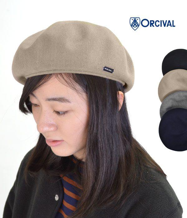 オーチバル/オーシバル (ORCIVAL) ベレー帽の画像