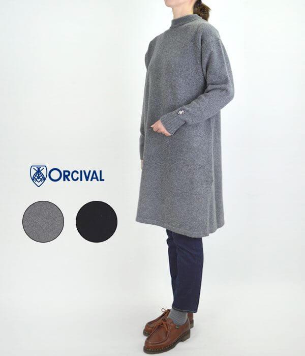 オーチバル/オーシバル (ORCIVAL) スーパージーロンラムズウール ニットワンピースの画像