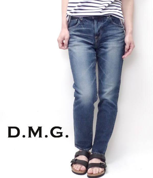 ドミンゴ (D.M.G) 5P アンクルスリム デニムパンツの画像