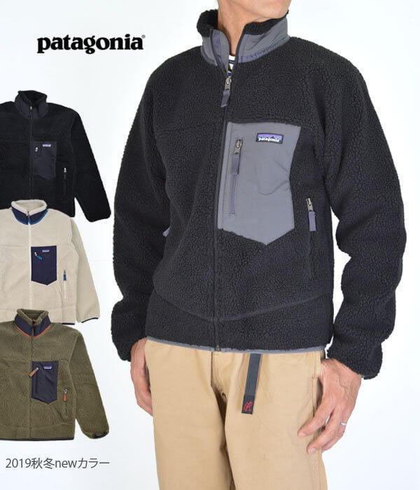 パタゴニア (PATAGONIA) メンズ クラシック レトロX ジャケット フリースジャケット