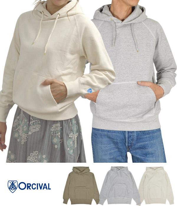 オーチバル/オーシバル (ORCIVAL) コットン フレンチテリー プルオーバーパーカー