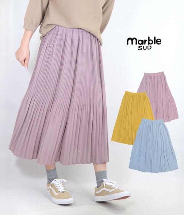 マーブルシュッド (marble SUD) プリーツ Skirt ロングギャザースカート 07AS006136