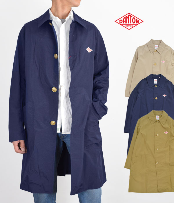 ダントン (DANTON) ナイロンタフタ ステンカラーコート メンズ ロングコート ジャケット JD-8041NTF