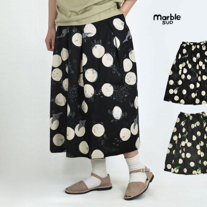 トップジミーのマーブルシュッドセール画像 Sea Dots Tuck Skirt 07AM014047