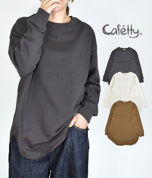 カフェッティ (Cafetty) スプリットラグランチュニック 長袖チュニックシャツ CF-6020