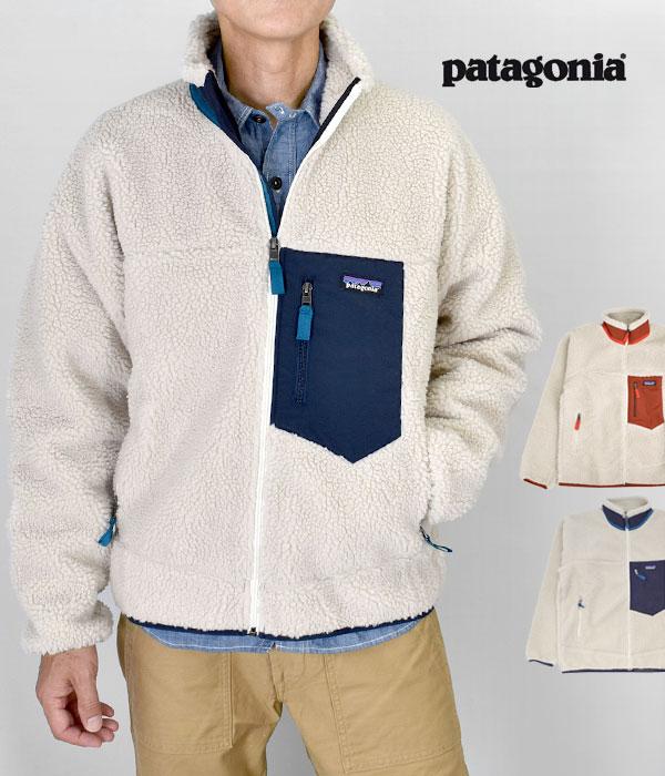 パタゴニア (PATAGONIA) メンズ クラシック レトロXジャケット フリースジャケット
