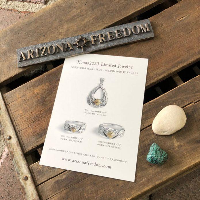 アリゾナフリーダム ARIZONA FREEDOM X'mas 2020 Limited Jewelry