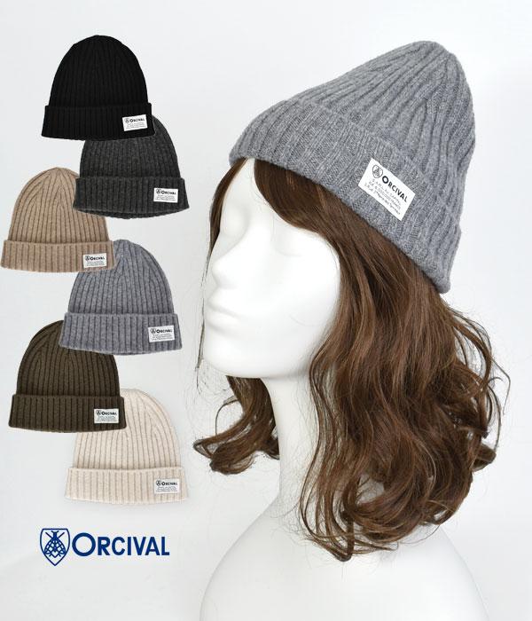 オーチバル/オーシバル (ORCIVAL) ジーロン ラムズウール リブニットキャップ 帽子 ニット帽 ビーニー RC-7217SGL