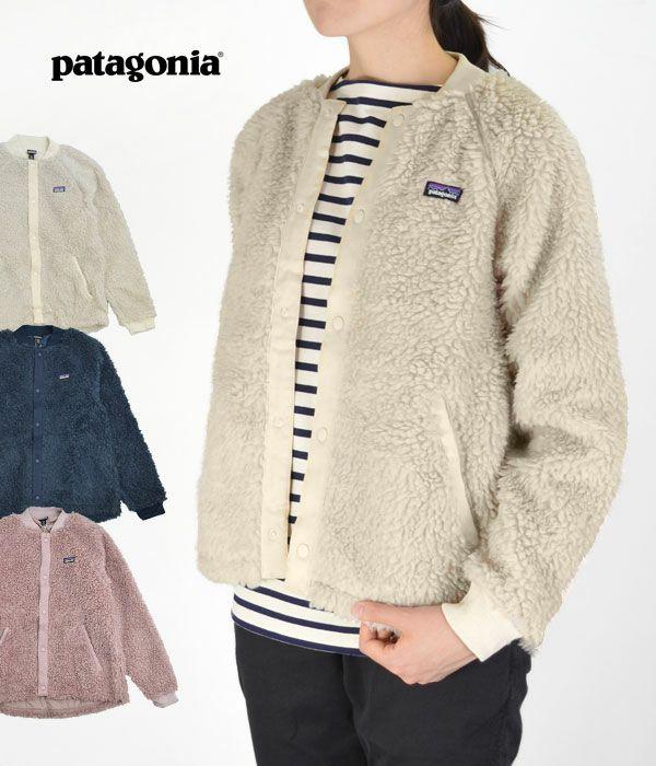 パタゴニア (PATAGONIA) ガールズレトロXボマージャケット 65415