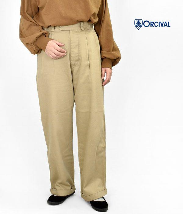 オーチバル/オーシバル (ORCIVAL) NTW SIDE ADJUSTER PANTS サイドアジャスター2タックパンツ コットンパンツ OR-E0013NTW