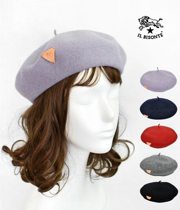 イルビゾンテ WOOL BERET 帽子 ウールベレー帽 54212-3-09283